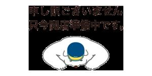 鹿児島100円レンタカー