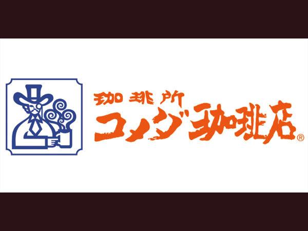 コメダ珈琲_ロゴ