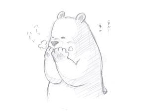 手がかじかむクマ